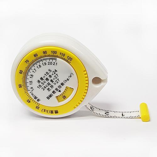 BMI皮尺2