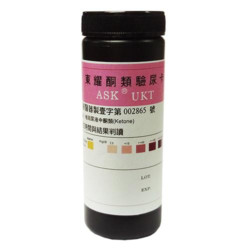 ASK尿酮體試紙(50片/罐)