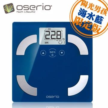 【oserio歐瑟若】時尚多彩中文體脂計 FLG-351B(優雅藍)